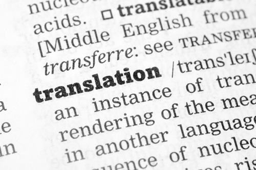 Middle English Translator >> Agence De Services Linguistiques 5sur5 Traduction
